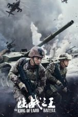 Nonton Streaming Download Drama The King of Land Battle (2019) Subtitle Indonesia