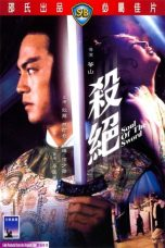 Nonton Streaming Download Drama Soul of the Sword (1978) Subtitle Indonesia