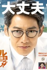 Nonton Streaming Download Drama Legal Heart (2019) Subtitle Indonesia