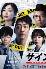 Nonton Streaming Download Drama Sign (2019) Subtitle Indonesia
