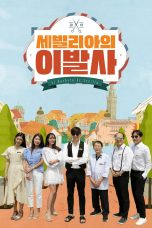 Nonton The Barber of Seville (2019) Subtitle Indonesia