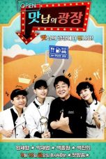 Nonton The Best of Rest Stop (2019) Subtitle Indonesia