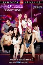 Nonton Streaming Download Drama Bangkok Love Stories Innocence (2018) Subtitle Indonesia