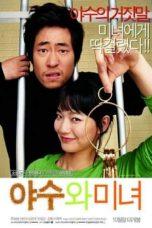 Nonton The Beast And The Beauty (2005) Subtitle Indonesia