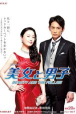 Nonton Streaming Download Drama Beauty and the Fellow / Bijo To Danshi (2015) Subtitle Indonesia