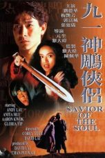 Nonton Streaming Download Drama Saviour of the Soul (1991) gt Subtitle Indonesia