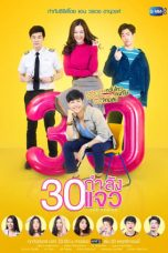 Nonton Streaming Download Drama Fabulous 30 The Series (2017) Subtitle Indonesia