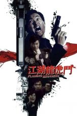 Nonton Streaming Download Drama Flaming Brothers (1987) jf Subtitle Indonesia