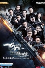 Nonton Flying Tiger II (2019) Subtitle Indonesia
