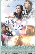 Nonton Streaming Download Drama The Birth of a Family (2012) Subtitle Indonesia