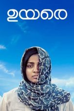 Nonton Streaming Download Drama Uyare (2019) jf Subtitle Indonesia