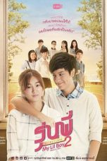 Nonton Streaming Download Drama Senior Secret Love: My Lil Boy 2 (2016) Subtitle Indonesia