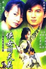 Nonton Streaming Download Drama Treasure Venture (2000) Subtitle Indonesia