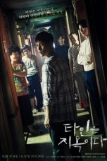 Nonton Strangers From Hell (2019) Subtitle Indonesia