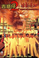 Nonton Young and Dangerous 2 (1996) Subtitle Indonesia