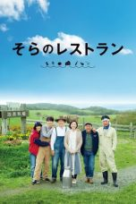 Nonton Restaurant from the Sky (2019) Subtitle Indonesia