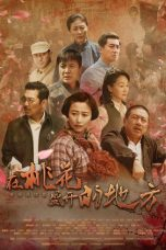 Nonton At the Place Where the Peach Blossom Blooms (2019) Subtitle Indonesia