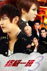 Nonton Streaming Download Drama KO One Re-Act (2013) Subtitle Indonesia