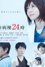 Nonton Emergency Room 24 Hours / Kyumei Byoto 24 S05 (2013) Subtitle Indonesia