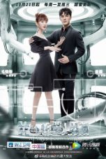 Nonton Streaming Download Drama My Robot Boyfriend (2019) Subtitle Indonesia