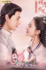 Nonton The Love by Hypnotic (2019) Subtitle Indonesia