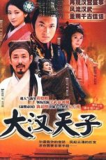 Nonton The Prince of Han Dynasty S01 (2001) Subtitle Indonesia