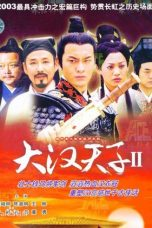 Nonton The Prince of Han Dynasty S02 (2004) Subtitle Indonesia
