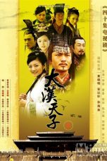 Nonton The Prince of Han Dynasty S03 (2006) Subtitle Indonesia