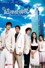 Nonton Streaming Download Drama Wish to See You Again (2008) Subtitle Indonesia