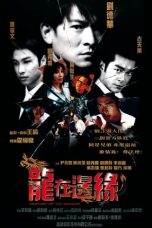 Nonton Streaming Download Drama Century of the Dragon (1999) gt Subtitle Indonesia