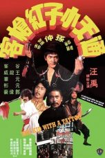 Nonton The Kid with a Tattoo (1980) Subtitle Indonesia
