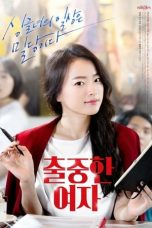 Nonton The Outstanding Woman (2014) Subtitle Indonesia