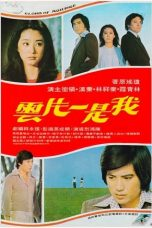Nonton Streaming Download Drama Cloud of Romance (1977) Subtitle Indonesia