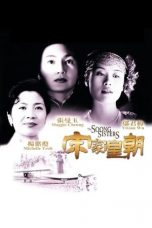 Nonton The Soong Sisters (1997) gt Subtitle Indonesia