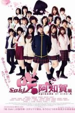 Nonton Streaming Download Drama Saki Achiga-hen Episode Of Side-A (2017) Subtitle Indonesia