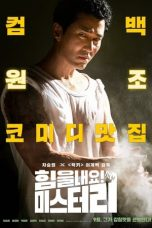 Nonton Streaming Download Drama Cheer Up, Mr. Lee (2019) jf Subtitle Indonesia