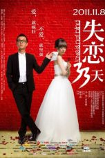 Nonton Love Is Not Blind (2011) Subtitle Indonesia