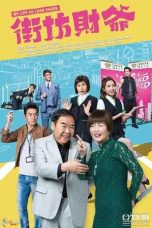 Nonton Streaming Download Drama My Life As Loan Shark (2019) Subtitle Indonesia