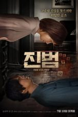 Nonton Streaming Download Drama The Culprit (2019) jf Subtitle Indonesia