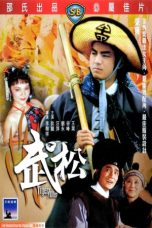 Nonton Streaming Download Drama Tiger Killer (1982) gt Subtitle Indonesia