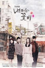 Nonton Streaming Download Drama My Mind's Flower Rain (2016) Subtitle Indonesia