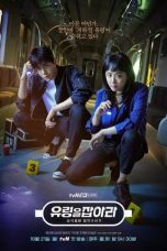 Nonton Catch The Ghost (2019) Subtitle Indonesia