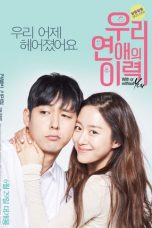 Nonton With or Without You (2016) Subtitle Indonesia