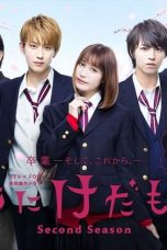 Nonton Streaming Download Drama Flower and the Beast S02 (2019) Subtitle Indonesia