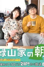 Nonton Streaming Download Drama Midoriyamake no Asa (2019) Subtitle Indonesia