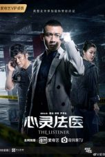 Nonton Streaming Download Drama The Listener (2019) Subtitle Indonesia