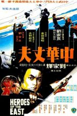 Nonton Heroes of the East (1978) Subtitle Indonesia