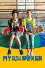 Nonton My Punch-Drunk Boxer (2019) Subtitle Indonesia