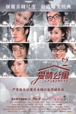 Nonton Streaming Download Drama iPartment S01 (2009) Subtitle Indonesia