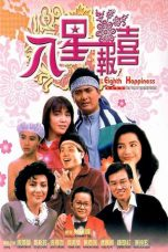 Nonton The Eighth Happiness (1988) Subtitle Indonesia